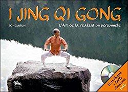 Song Arun.jpg